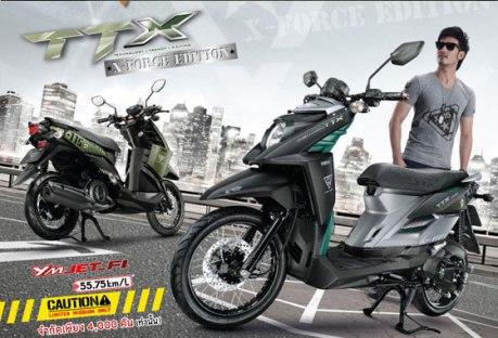 YamahaTTX-1