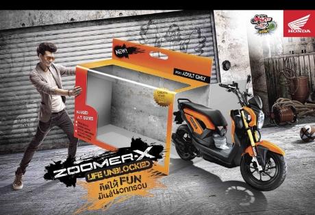 Honda Zoomer X 1