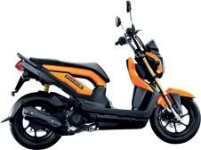 Honda Zoomer X 4