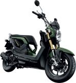 Honda Zoomer X 7