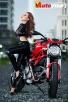 autovina_DucatiMyno_1.jpg.jpg