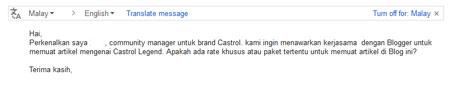 P2R-email-iklan